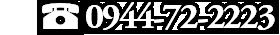 インプラント治療、ホワイトニングなどのご予約・お問合せはお気軽に「0944-72-2223」