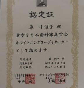 IMG_6691 (769x800)